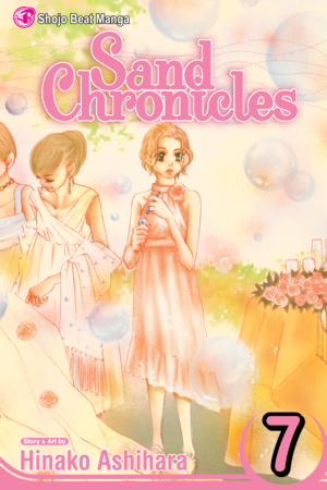 Sand Chronicles  Vol. 7: Sand Chronicles, Volume 7