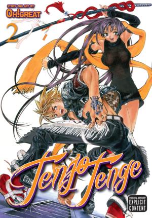 Tenjo Tenge Vol. 2: Tenjo Tenge, Volume 2