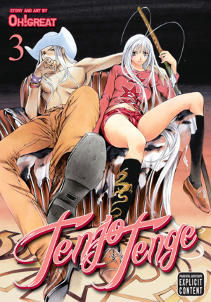 Tenjo Tenge Vol. 3: Tenjo Tenge, Volume 3