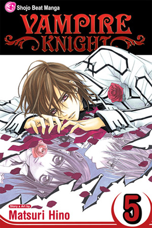Vampire Knight Vol. 5: Vampire Knight, Volume 5