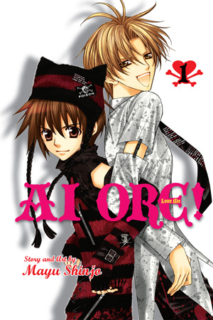 Ai Ore! Vol. 1: Free Preview