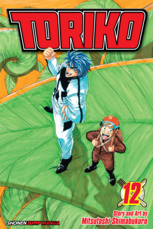 Toriko Vol. 12: Vegetable Sky!!