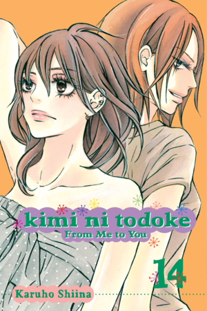 Kimi ni Todoke: From Me to You Vol. 14: Kimi ni Todoke: From Me to You, Volume 14