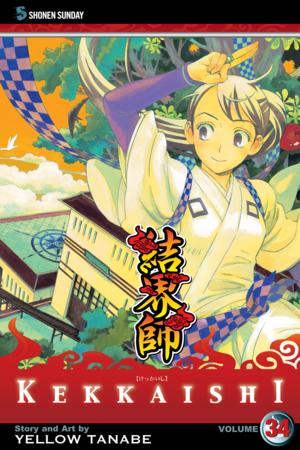 Kekkaishi, Volume 34
