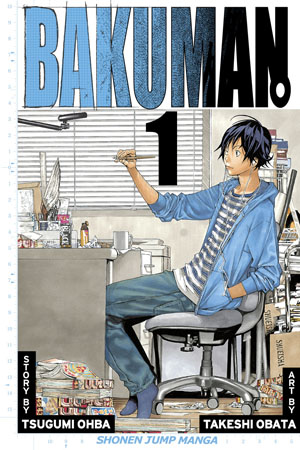 Bakuman Vol. 1: Free Preview