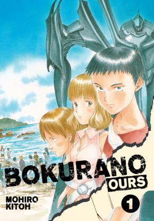 Bokurano: Ours Vol. 1: Bokurano: Ours, Volume 1