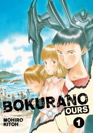 Bokurano: Ours, Volume 1