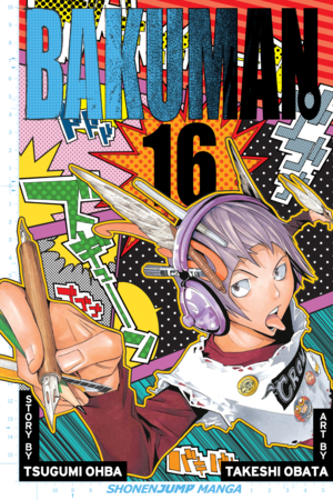 Bakuman。 Vol. 16: Rookie and Veteran