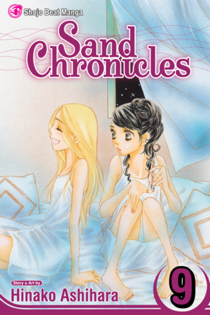 Sand Chronicles  Vol. 9: Sand Chronicles, Volume 9
