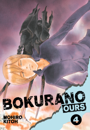 Bokurano: Ours Vol. 4: Bokurano: Ours, Volume 4