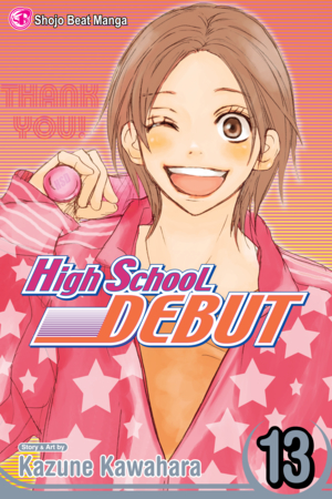 High School Debut Vol. 13: High School Debut, Volume 13