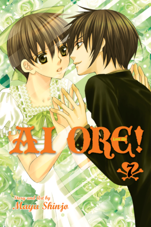 Ai Ore! Vol. 7: Ai Ore!, Volume 7