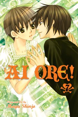 Ai Ore! Vol. 7: Ai Ore!, Volume 7