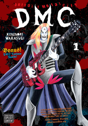 Detroit Metal City Vol. 1: Detroit Metal City, Volume 1