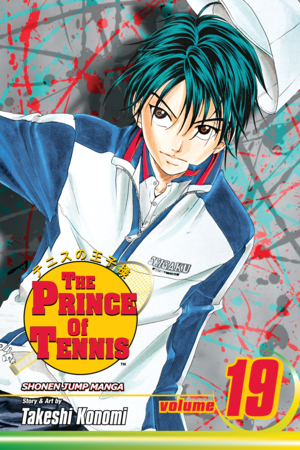 The Prince of Tennis Vol. 19: Tezuka&#x27;s Departure