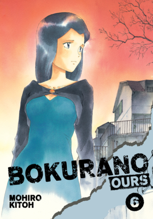 Bokurano: Ours Vol. 6: Bokurano: Ours, Volume 6