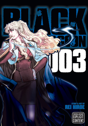 Black Lagoon Vol. 3: Black Lagoon, Volume 3