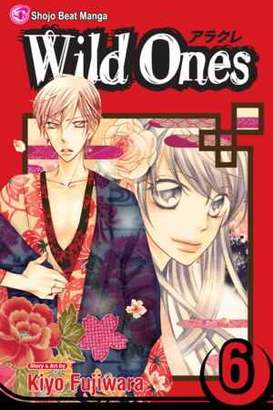 Wild Ones Vol. 6: Wild Ones, Volume 6