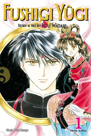 Fushigi Yûgi VIZBIG Edition Vol. 1: Fushigi Yûgi VIZBIG Edition, Volume 1