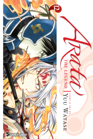 Arata: The Legend Vol. 12: Arata: The Legend, Volume 12