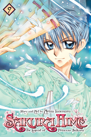 Sakura Hime: The Legend of Princess Sakura, Volume 9
