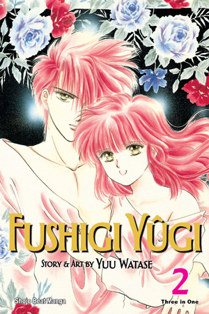 Fushigi Ygi VIZBIG Edition, Volume 2