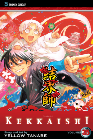Kekkaishi, Volume 35