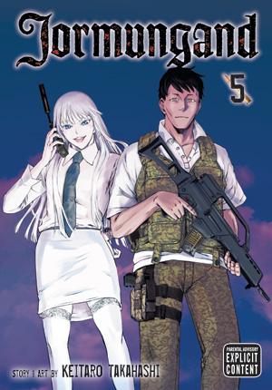 Jormungand Vol. 5: Jormungand, Volume 5