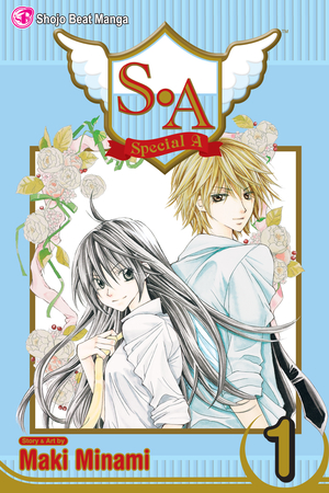 S.A: Special A Vol. 1: Free Preview!!