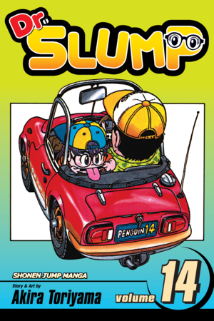 Dr. Slump Vol. 14: Dr. Slump, Volume 14
