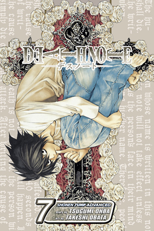 Death Note Vol. 7: Zero