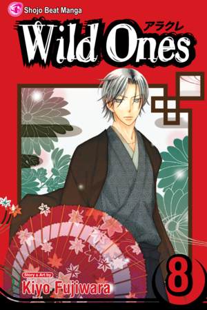 Wild Ones Vol. 8: Wild Ones, Volume 8
