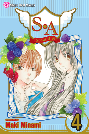 S.A: Special A Vol. 4: Special A, Volume 4