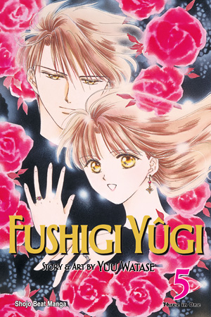 Fushigi Ygi, VIZBIG Edition Volume 5