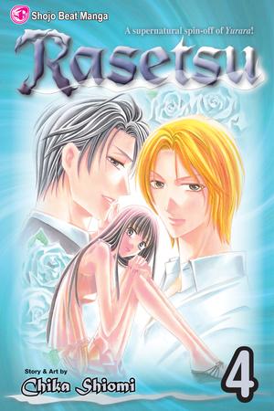 Rasetsu Vol. 4: Rasetsu, Volume 4