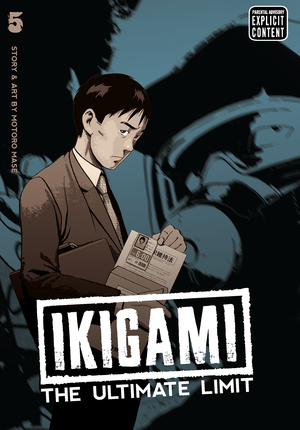 Ikigami: The Ultimate Limit, Volume 5
