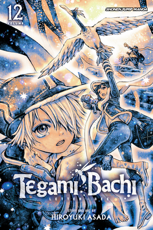 Tegami Bachi Vol. 12: Child of Light