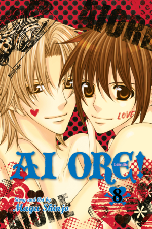 Ai Ore! Vol. 8: Ai Ore!, Volume 8