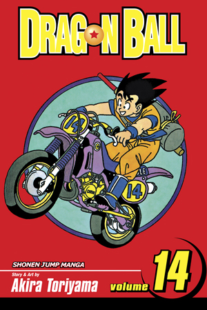 Dragon Ball Vol. 14: Heaven and Earth