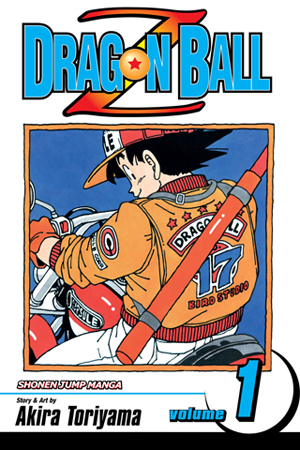 Dragon Ball Z Vol. 1: Free Preview