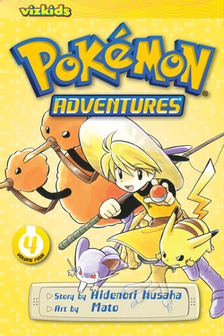Pokémon Adventures, Volume 4 (2nd Edition)
