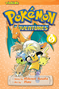Pokémon Adventures, Volume 5