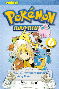 Pokémon Adventures, Volume 7 (2nd Edition)