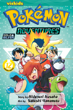 Pokémon Adventures, Volume 12