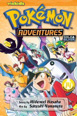 Pokémon Adventures, Volume 14