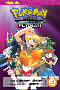 Pokémon Adventures: Diamond and Pearl/Platinum, Volume 3