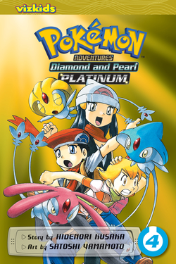 Pokémon Adventures: Diamond and Pearl/Platinum, Volume 4