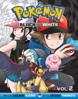 Pokémon Black and White, Volume 2