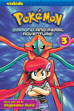 Pokémon Diamond and Pearl Adventure!, Volume 3
