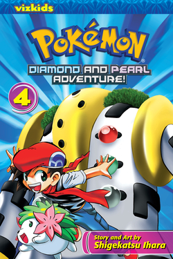 Pokémon Diamond and Pearl Adventure!, Volume 4